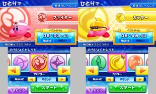 Kirby - Kirby Fighters Z 2 Examples of New Hats