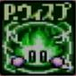Plasma-sdx-icon2