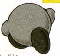 Shadow Kirby art