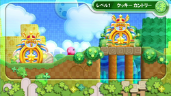 Wii levelmap1