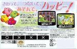 梦之泉DX日版游戏盒背面