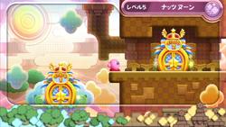 Wii levelmap5