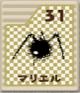 64-card-31