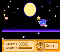 Nightmare esfera (KA)