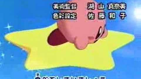 ANIME Hoshi no Kirby Opening (JAPANESE ONE)