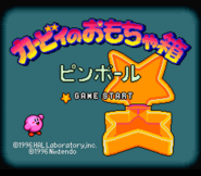 KTB-pinball screen