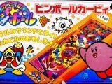Kirby of the Stars: Kirby's Pinball Game