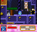 KSS Ice Screenshot