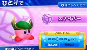 KFZ Archer Alternate Costume