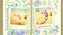 KatRC Secret Diary Page 7