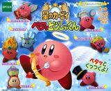 Kirbygoods113