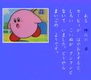 Mario Kirby Masterpiece