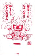 Taniguchi-09d