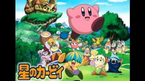 Hoshi no Kaabii - Kirby*Step