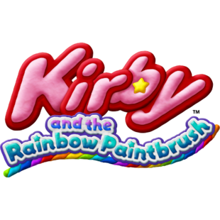 Logo (PAL)
