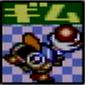 Yo-yo-sdx-icon2