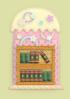 建筑形书架家具01 毛线卡比