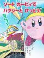 Kirby-tvehon2-13