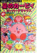 Kirby4komasdx1