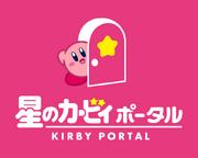 Kirby Portal