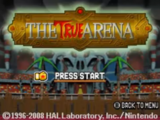Die NEUE Arena