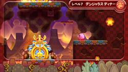 Wii levelmap7