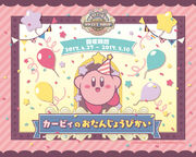 Kirby's Birthday