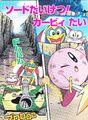 Kirby-tvehon2-07