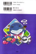 Kirby4komasdx manpuku2