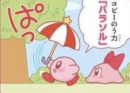 Parasol kirby comic