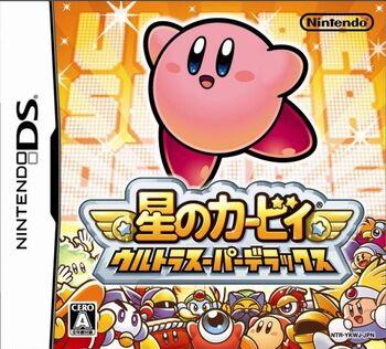 Kirby Super Star Ultra | Kirby Wiki | FANDOM powered by Wikia