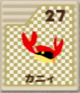 64-card-27