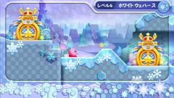 Wii levelmap4