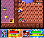 KSS Wing Screenshot