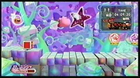 星のカービィwii 真格闘王への道 ニンジャ 7分17,06秒