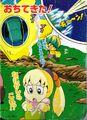 Kirby-tvehon1-02
