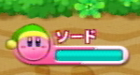 Sword-wii-icon