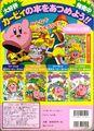 Kirby-tvehon1-18