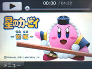 Kirby3d nintendovideo