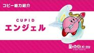 "Kirby of the Stars Copy Ability ""Cupid"" Introduction Video"