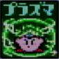 Plasma-sdx-icon