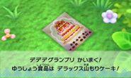 BDX cake2