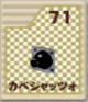 64-card-71