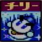 Ice-sdx-icon2