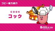 "Kirby of the Stars Copy Ability ""Cook"" Introduction Video"