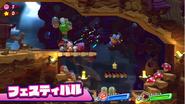 Dokkan-y-Kirby-KSA