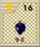 64-card-16