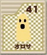 64-card-41