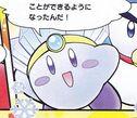Kirbycomic154