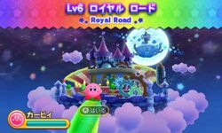 3dx-royal
